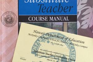 substitute teacherのサティフィケイト