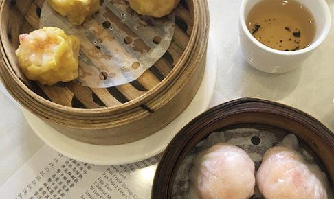 Tai Pan Dim Sumのシュウマイと海老餃子